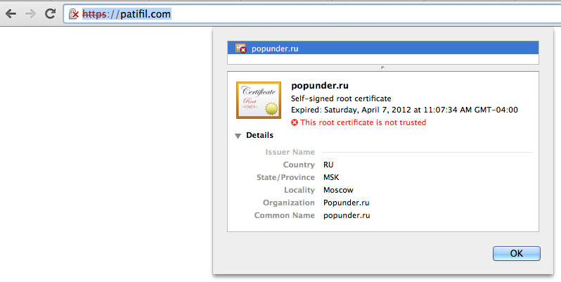 SSL certificate for PopUnder